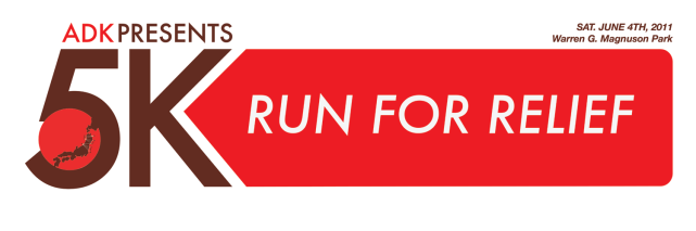 Run For Relief Banner